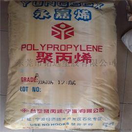 聚丙烯塑料PP 中石化燕山4220