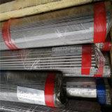 2205不锈钢管品质可靠 齐齐哈尔不锈钢管