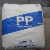 PP塑胶原料 利安德巴塞尔 2000HEXP