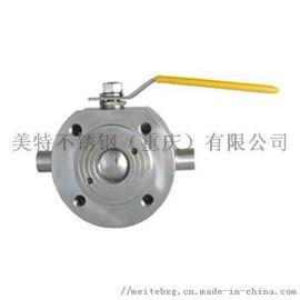 BQ41F重庆保温夹套式球阀  不锈钢阀门厂家