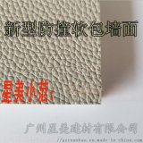 江西  審訊室防撞軟包 隔音阻燃新型材料 廠家直銷
