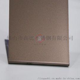 古铜喷砂不锈钢板 彩色304不锈钢厂家