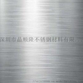 晶顺隆304不锈钢直纹拉丝(HL)拉丝不锈钢板