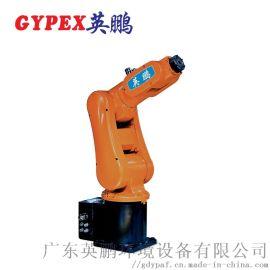 上海 多关节工业机器人 YPJQ-500E