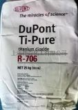 杜邦鈦白粉R706 進口鈦白粉R706