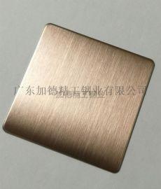 拉丝玫瑰金不锈钢板-发纹玫瑰金镀钛板,广州酒店装饰