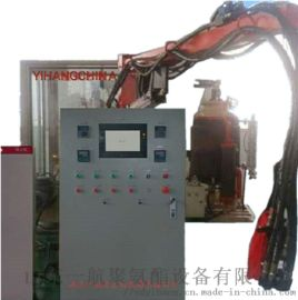 环保冰箱夹层**聚氨酯发泡 聚氨酯高压发泡设备