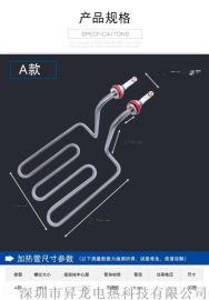 电热蒸馏水器加热管螺旋弹簧蒸馏水机发热管