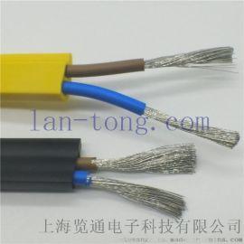 双芯扁平通讯线缆AS-I_ASI现场总线电缆