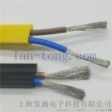 雙芯扁平通訊線纜AS-I_ASI現場匯流排電纜