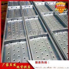 现货出售各规格镀锌钢跳板 防滑脚手架钢跳板