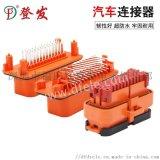 防水连接器776163-6密封防水接插件35芯