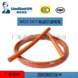 轨道交通电缆 地铁信号控制电线电缆