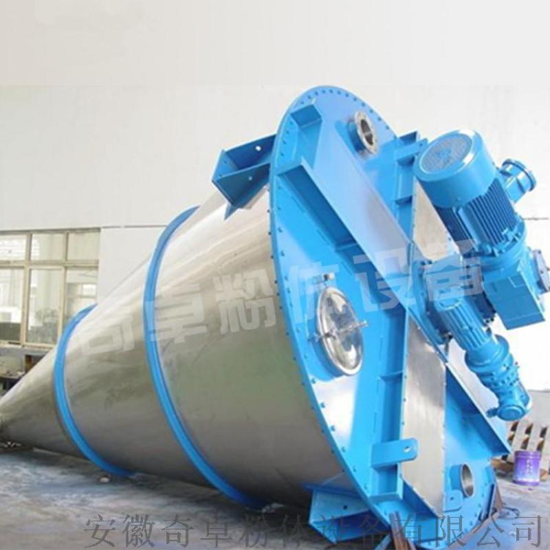 双酚A化工锈钢混合机,专注钻研混合机经验丰厚