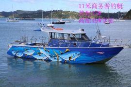 11.356米铝合金快艇钓鱼艇海钓船国产游艇