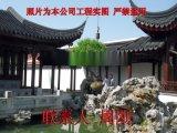 蘇州別墅庭院綠化工程 私家園林景觀綠化種植施工