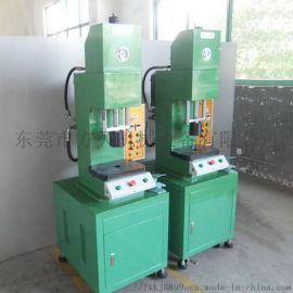 小型液压冲床 定制中大型液压机