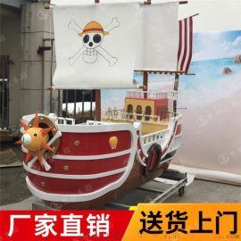 聊城防腐木海盗船风情海盗船感谢惠顾