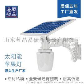 厂家 太阳能庭院灯 苹果灯 一体化LED庭院灯