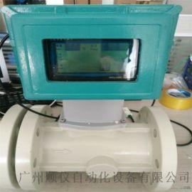 专业智能气体流量计供应商  广州顺仪