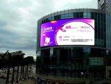 深圳彩色戶外Led顯示屏電子廣告顯示大螢幕