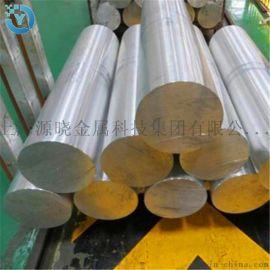 现货5083铝棒现货供应 **铝合金5083铝棒材 防锈氧化铝棒