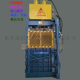油桶液压打包机 金属打包机 昌晓机械设备