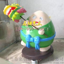 展馆创意仿真玻璃钢粽子雕塑卡通公仔为端午节道具模型