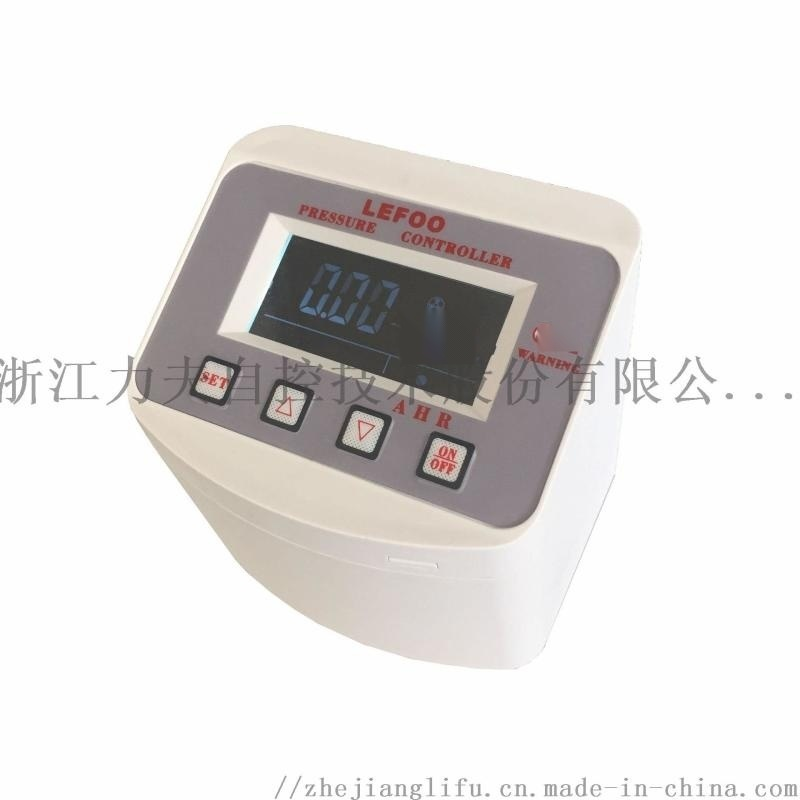 力夫 電子壓力開關 空壓機智慧數顯壓力控制器