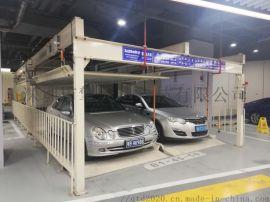 地下室二层升降横移立体停车库 智能横移机械停车库