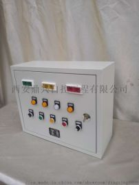SFKX-A型智能人防控制箱,通风方式信号控制箱
