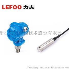 投入式液位变送器 水压传感器 水箱液位计