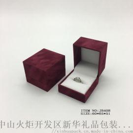 精美絨面塑膠戒指盒