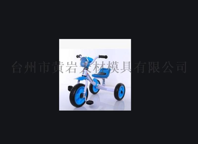 黄岩天材模具供应童车件塑料模具