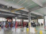 廣州白雲區大型風扇吊扇廠家昌瑞的質量不是鬧着玩的!