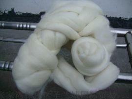澳大利亚羊毛  58支 自梳条