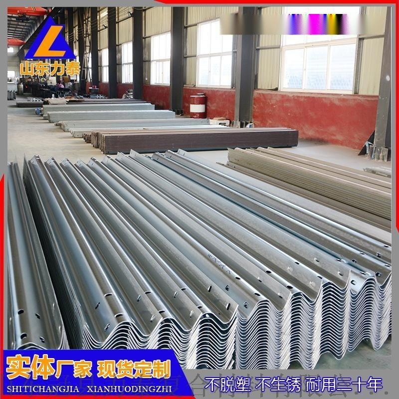 陕西乡村公路护栏板镀锌喷塑护栏板实体厂家