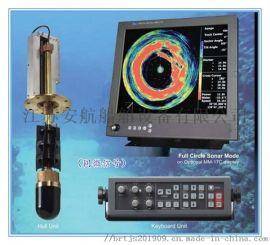 全新DSL-1000船用搜索灯式声纳系统