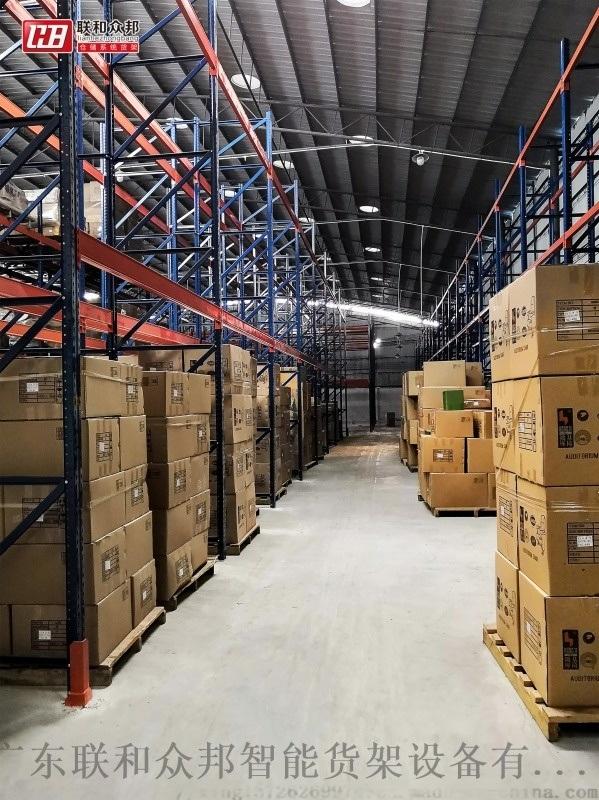 江门大型仓库货架仓储重型货架多层组合可拆卸货架