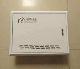 西安室内光纤入户信息箱加工