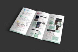 三折页宣传册是如何设计出来的呢?