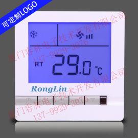 RL-66 液晶温控器