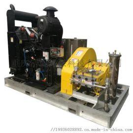 超高压清洗机2800公斤压力换热器管道清洗除漆除锈