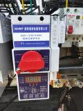 湘湖牌NDC1N-150交流接觸器線路圖