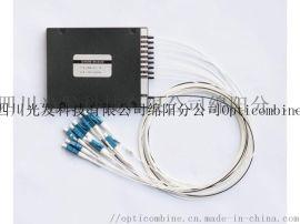 全国工厂定制780nmCWDM波分复用器低价供应