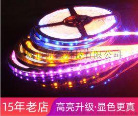 高亮12v软灯带防水60灯软灯带 可任意弯折