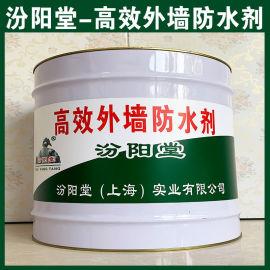 高效外墙防水剂、抗水渗透、高效外墙防水剂
