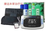 康远本草DGN-1C治疗仪