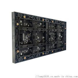 蓝普常规户内LED显示屏P2表贴模组