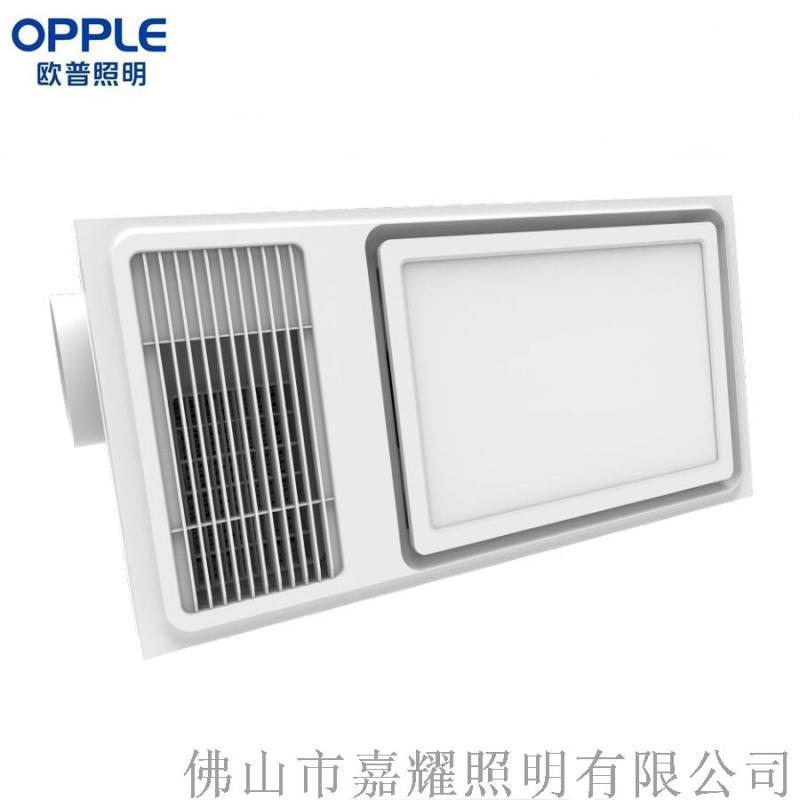 欧普JSYF6105-Y300x600LED浴霸灯